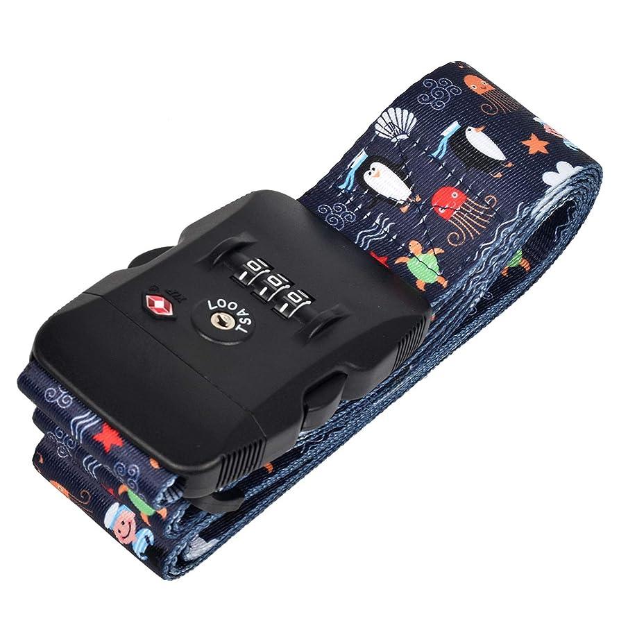 請う弱い抱擁クロース(Kroeus)スーツケースベルト 丈夫な素材 TSAロック搭載 長さ調整可能 簡単装着 荷物ストラップ 固定ベルト 豊富な柄 旅行用品 海外出張 紛失防止