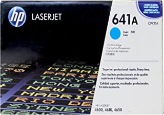 HP C9721A 641A Color LaserJet 4600 4650 Toner Cartridge (Cyan) in Retail Packages