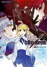 表紙: Fate/hollow ataraxia(1) (角川コミックス・エース)   TYPE-MOON
