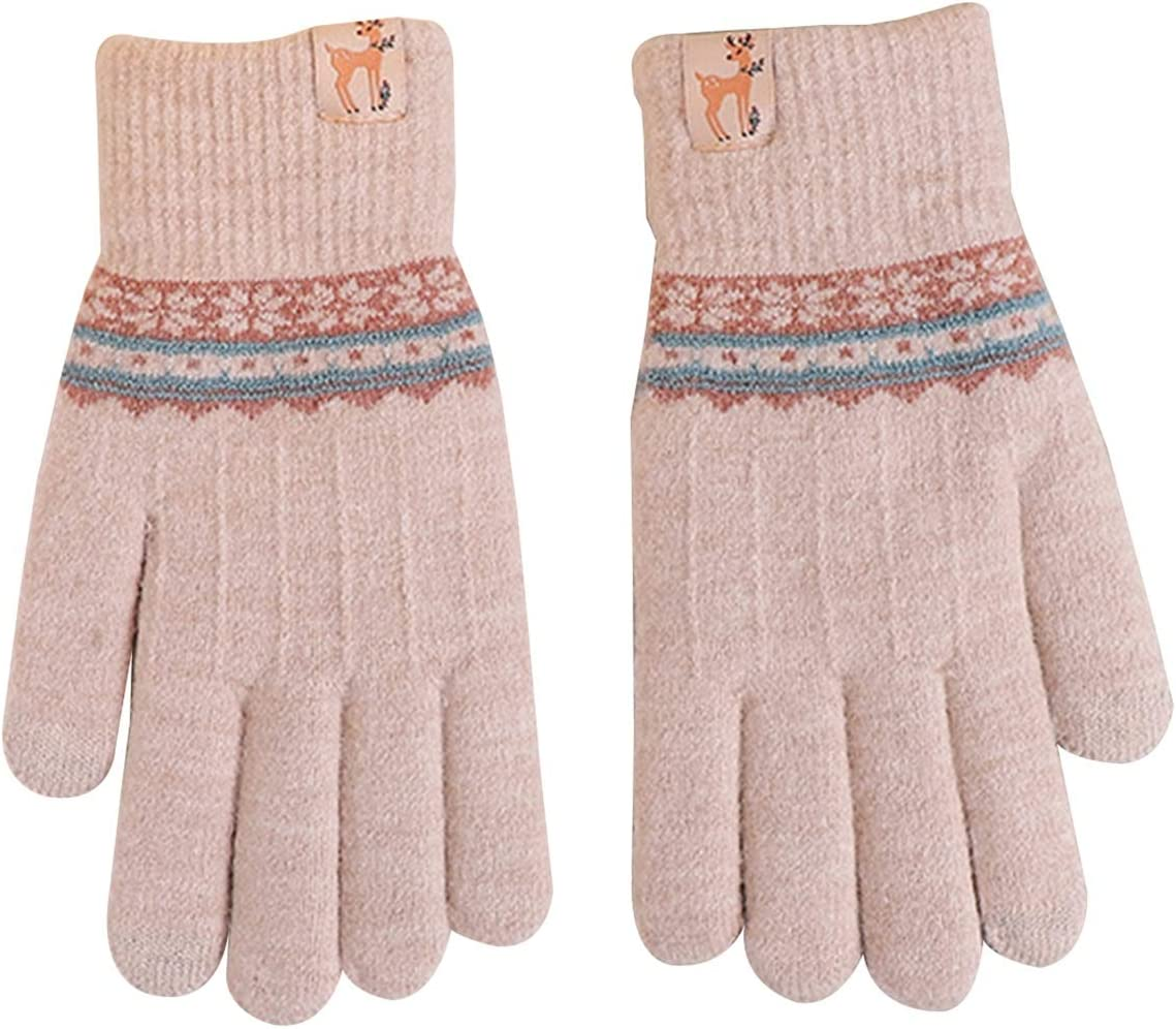 Gloves Winter Women's Gloves, Five-Finger Cotton Plush Knitted Warm and Cold-Proof Plus Velvet Padded Gloves (Color : Beige)