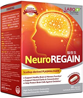 LABO Nutrition NeuroREGAIN - Scallop-derived PLASMALOGEN for Brain Deterioration, Memory, Alertness, Learning, Concentrati...