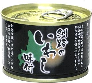 マルハニチロきたにほん 釧路のいわし 味付 150g×12個