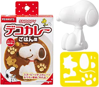 Snoopy Deco Curry Rice Mold LS-7 by Hello Kitty