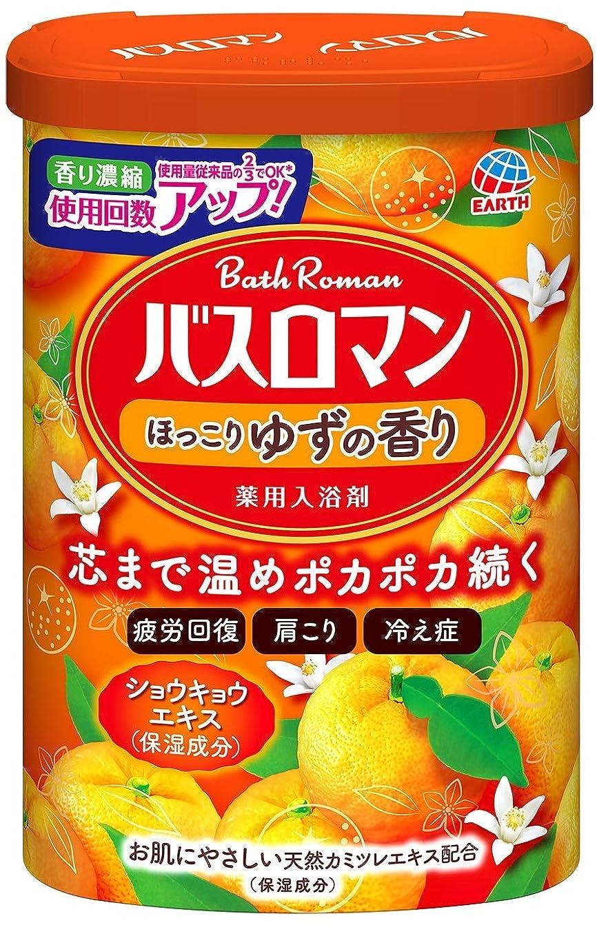 旋回一貫したインデックス【医薬部外品】 アース製薬 バスロマン 入浴剤 ほっこりゆずの香り 600g