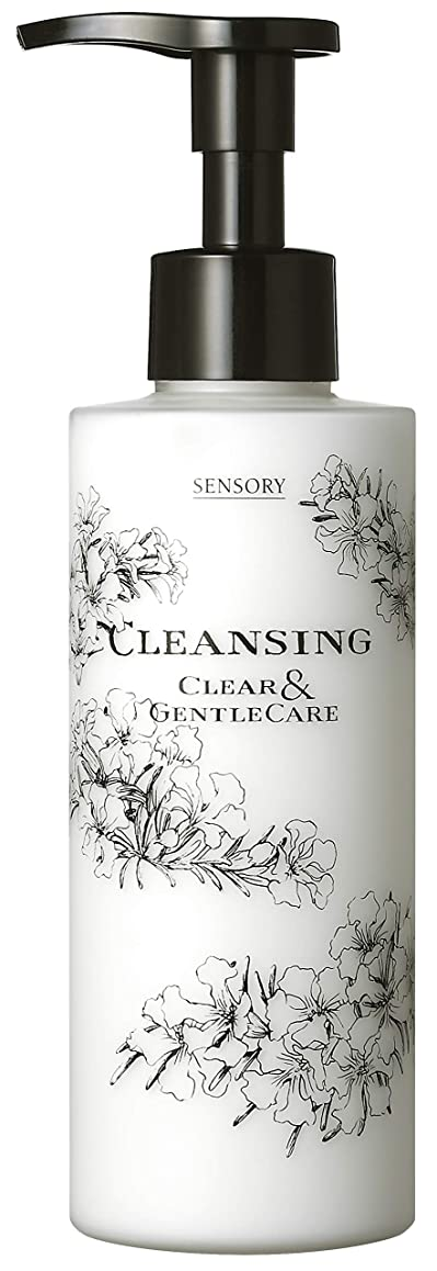 汚染された冷凍庫現代センソリー(SENSORY)クリア&ジェントルケアクレンジング