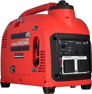 DPL インバーター発電機55db最大出力2500W 50 / 60Hz積み過ぎの保護地震の災害力切口の小さい家の使用屋外に手引(DW2500iw) (赤い)