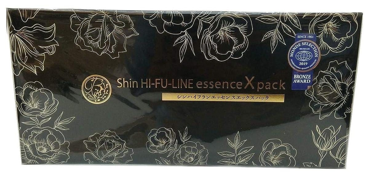 故国妖精パーチナシティハイフランエッセンスパック 3g (1箱 3g×30パック)