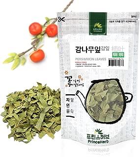 [Medicinal Korean Herb] Persimmon Leaves (Shiziye/감 나무 잎) Dried Loose Leaves 3oz (86g)