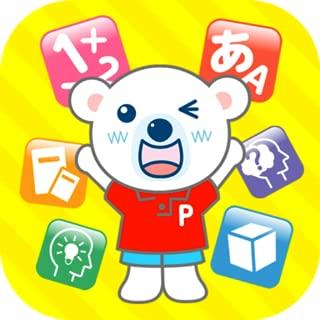 幼児向け英才教育アプリ「デジタルコペル」