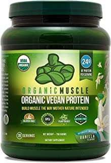 USDA Organic Vegan Protein Powder - Great Tasting Vanilla Flavor W/ 24g of Protein -100% Organic Plant Based Protein Blend of Pea, Hemp, Rice Protein +Chia Seed, Flax Seed -760g - ORGANIC MUSCLE