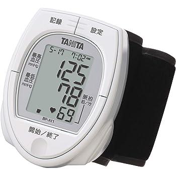 タニタ 血圧計 手首式 ホワイト BP-A11