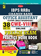 KIRAN'S IBPS RRBS GRAMIN BANK OFFICE ASSISTANT CLERK CWE VIII PRELIMINARY EXAM PRACTICE WORK BOOK - ENGLISH(2601)
