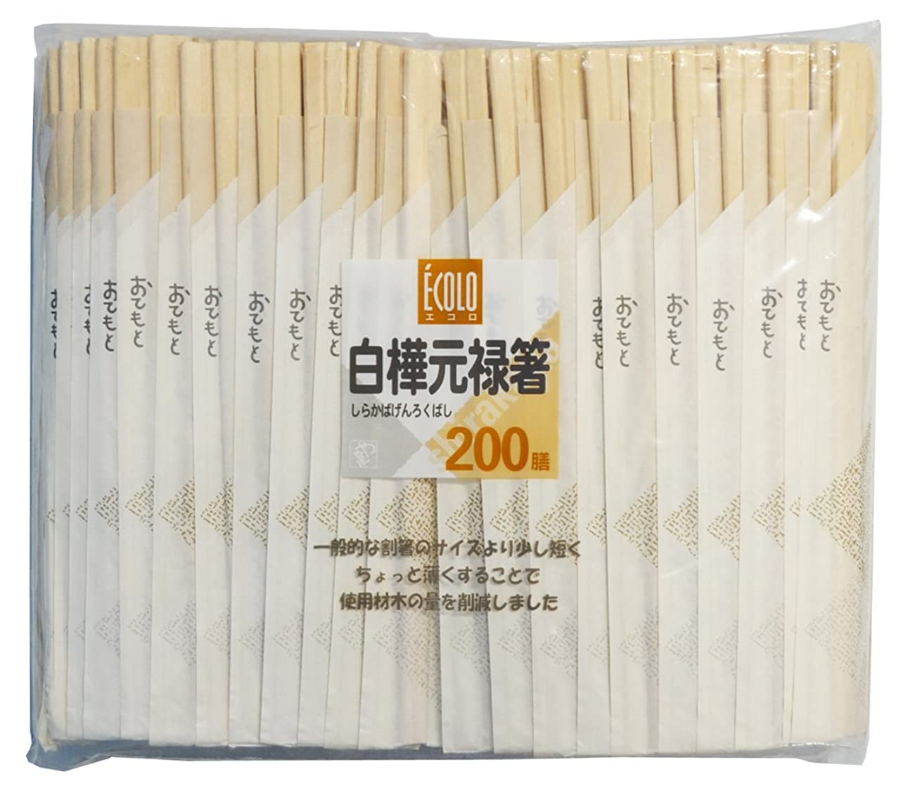 裏切る汚染されたシルクエコロ 白樺 元禄箸 200膳入り E-025