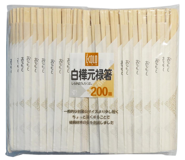 検出器いとこヒップエコロ 白樺 元禄箸 200膳入り E-025