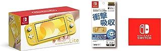 Nintendo Switch Lite イエロー&【任天堂ライセンス商品】Nintendo Switch Lite専用液晶保護フィルム 多機能 (【Amazon.co.jp限定】Nintendo Switch ロゴデザイン マイクロファイバークロス 同梱)