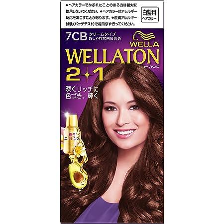 ウエラトーン 2+1 クリームタイプ 7CB 明るいナチュラルブラウン 白髪染め 深い髪色リッチに輝く 医薬部外品