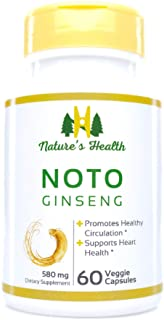 Notoginseng, Blood Pressure Support Herb, Healthy Circulation Supplement, 10% Notoginsenosides, San Qi, 1100 MG Per Servin...