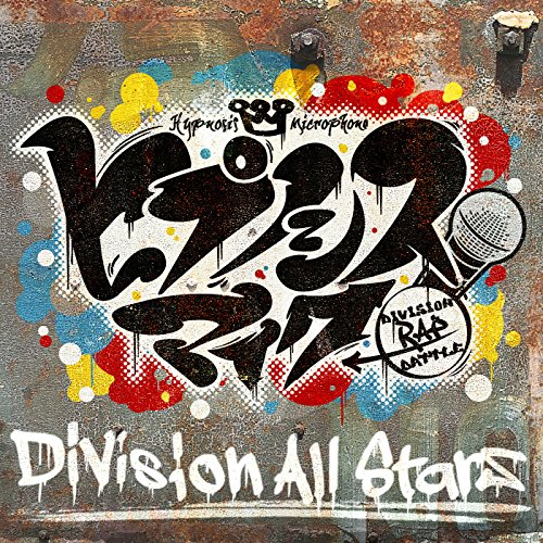 ヒプノシスマイク -Division Battle Anthem- Division All Stars