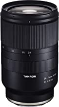 tamron lenses for sony a7riii