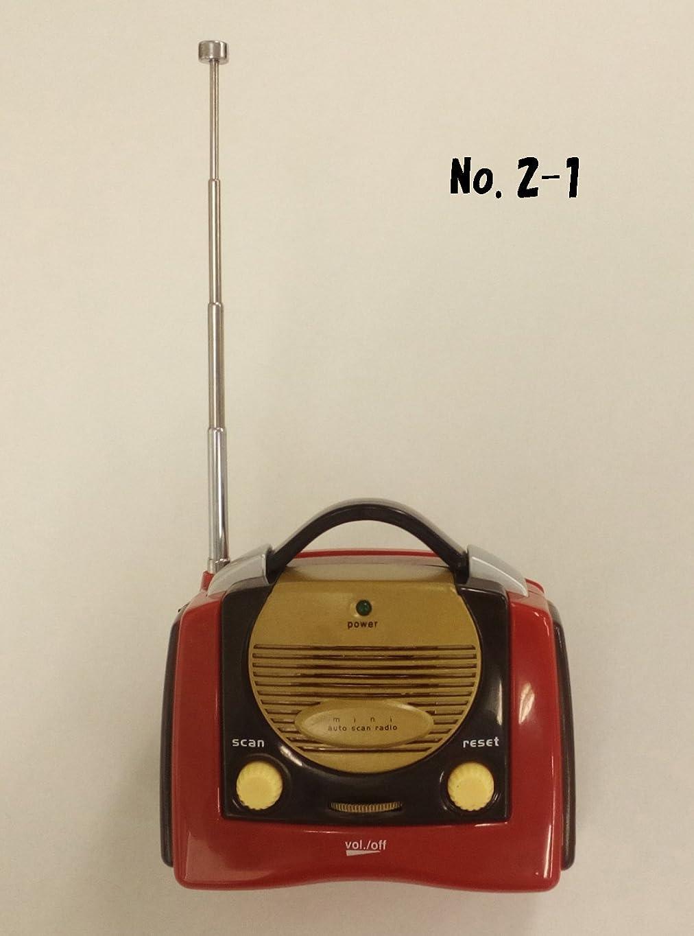 足首マンモス上にFMレトロラジオ(ヨーロッパ仕様) (No.2, 1) [並行輸入品]