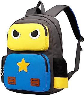 Mochila infantil para niños de 5 a 10 años Mochila de 15L mochila mochila mochila escolar mochila mochila escolar mochila escolar niños niñas 40 * 30 * 10 cm amarillo azul