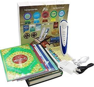 ?Electronic Quran with Pen? Quran Electronic Book Reader Pen Ramadan Gift Smart Electronic Talking 8GB Word-by-Word Digita...