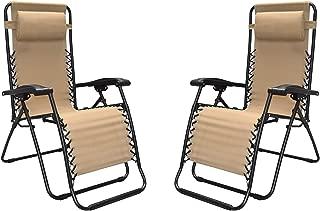 Caravan Sports - Two Pieces Infinity Zero Gravity Chair, Beige
