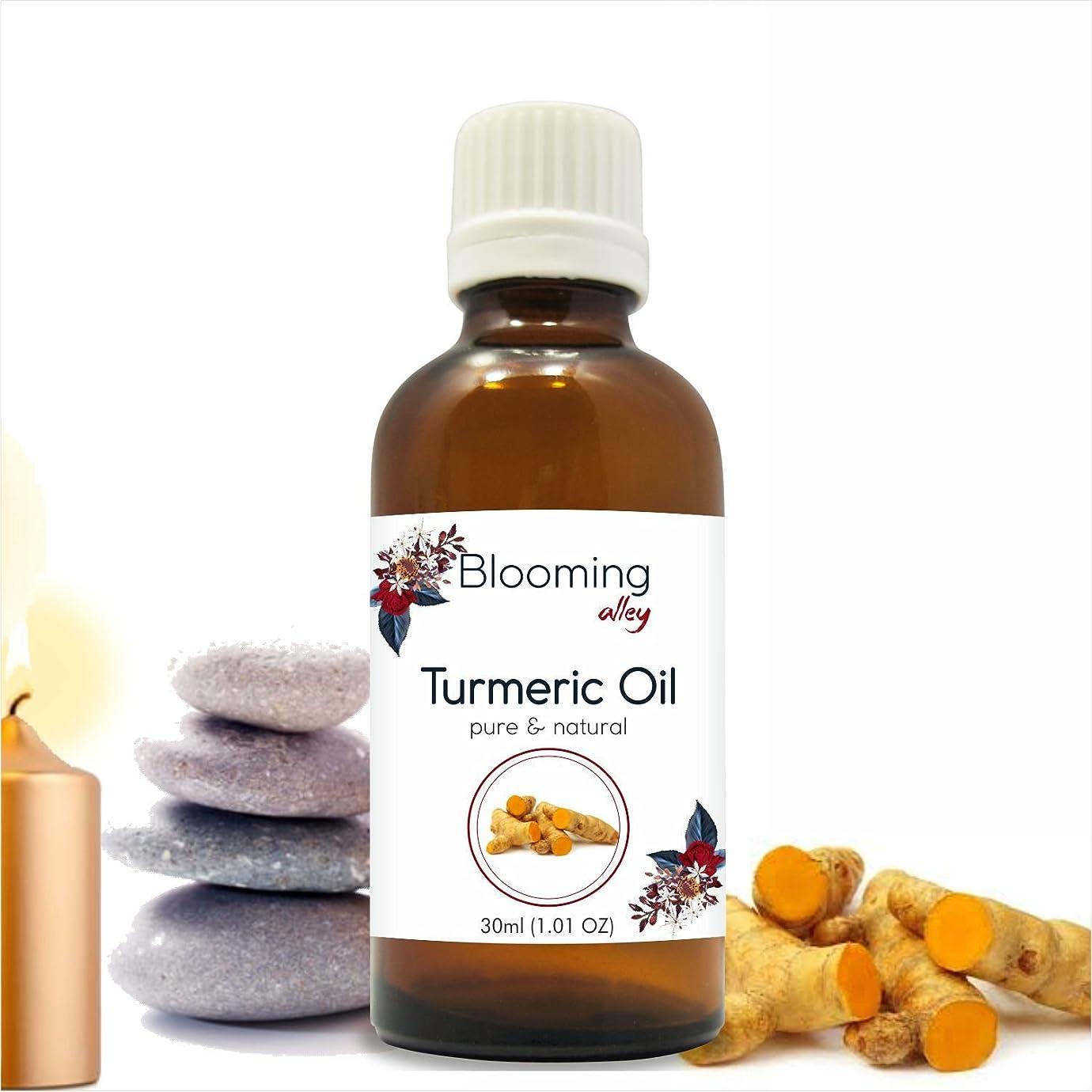 ポーズ国勢調査汚れるTurmeric Oil (Curcuma Longa) Essential Oil 30 ml or 1.0 Fl Oz by Blooming Alley