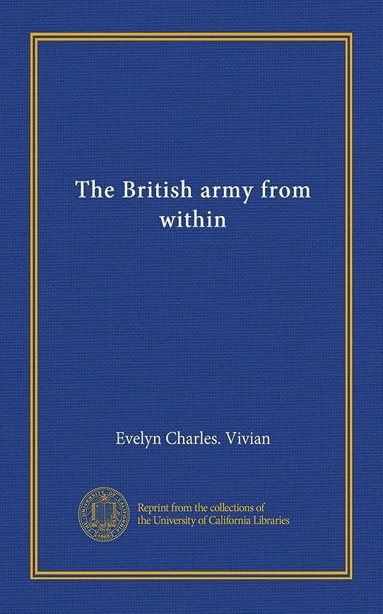 滅びる火曜日悔い改めるThe British army from within