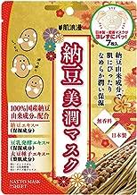肌浪漫 納豆美潤マスク(日本製/無香料/7枚入り)