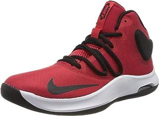 Nike Men's Air Versitile Iv Basketball Shoes
