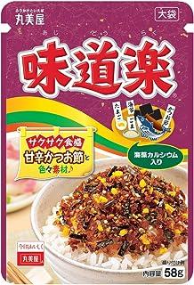 丸美屋 味道楽 大袋 58g×10袋