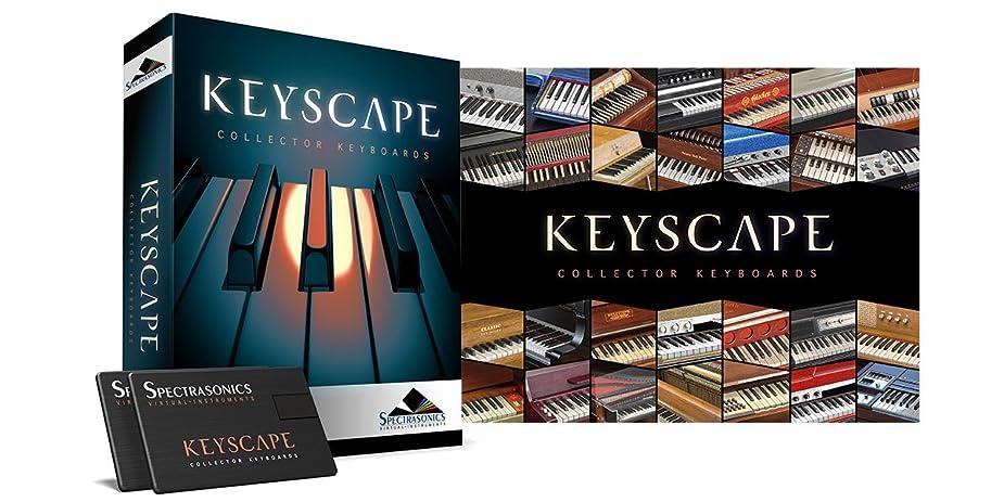 アルバニー自然公園ワーカーSPECTRASONICS スペクトラソニックス Keyscape  【正規輸入品】 数々のコレクターキーボード楽器を集めた巨大なヴァーチャル?インストゥルメント