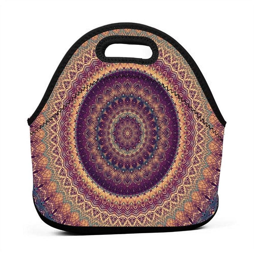 本当にスマイルひねくれたBeautiful Mandala 保温再利用可能おポータブル弁当箱ランチトートバッグ食事袋子供大人ユニセックス