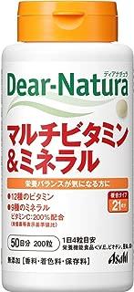 ディアナチュラ マルチビタミン&ミネラル 200粒 (50日分)