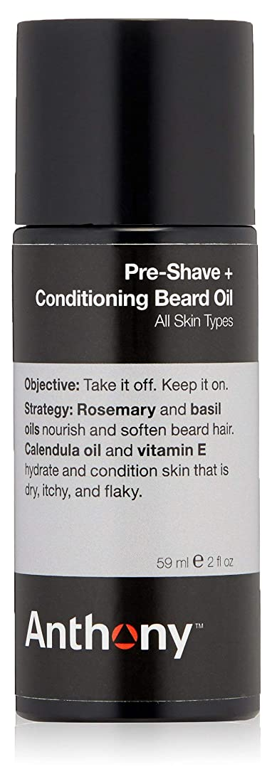 Anthony Logistics - Pre-Shave + Conditioning Beard Oil [並行輸入品]