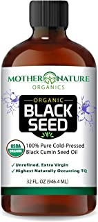 100% USDA Organic Certified Premium Black Cumin Seed Oil | GLASS BOTTLE | Darkest &..