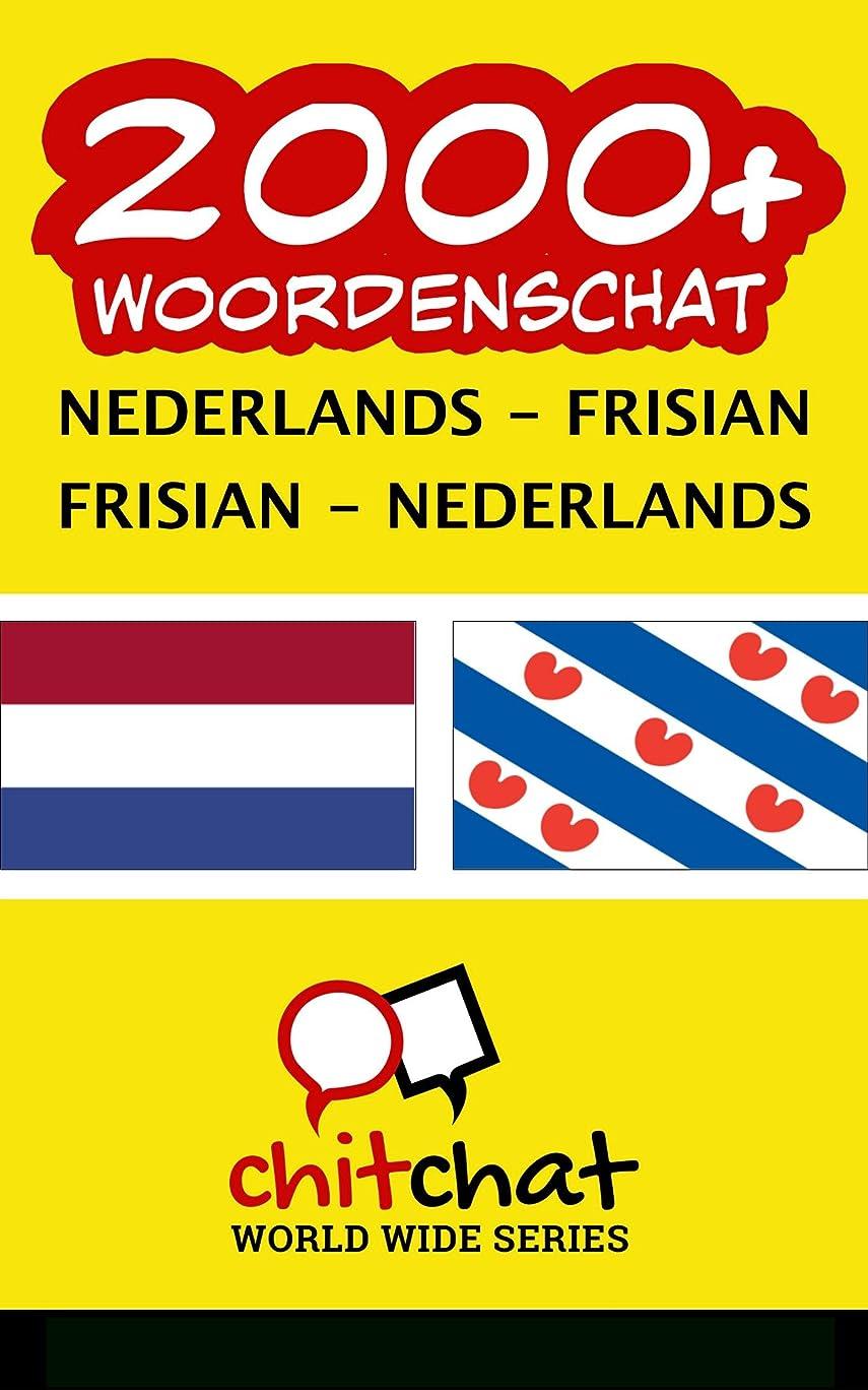 間違いなくセーブピアニスト2000+ Nederlands - Frisian Frisian - Nederlands woordenschat (Dutch Edition)