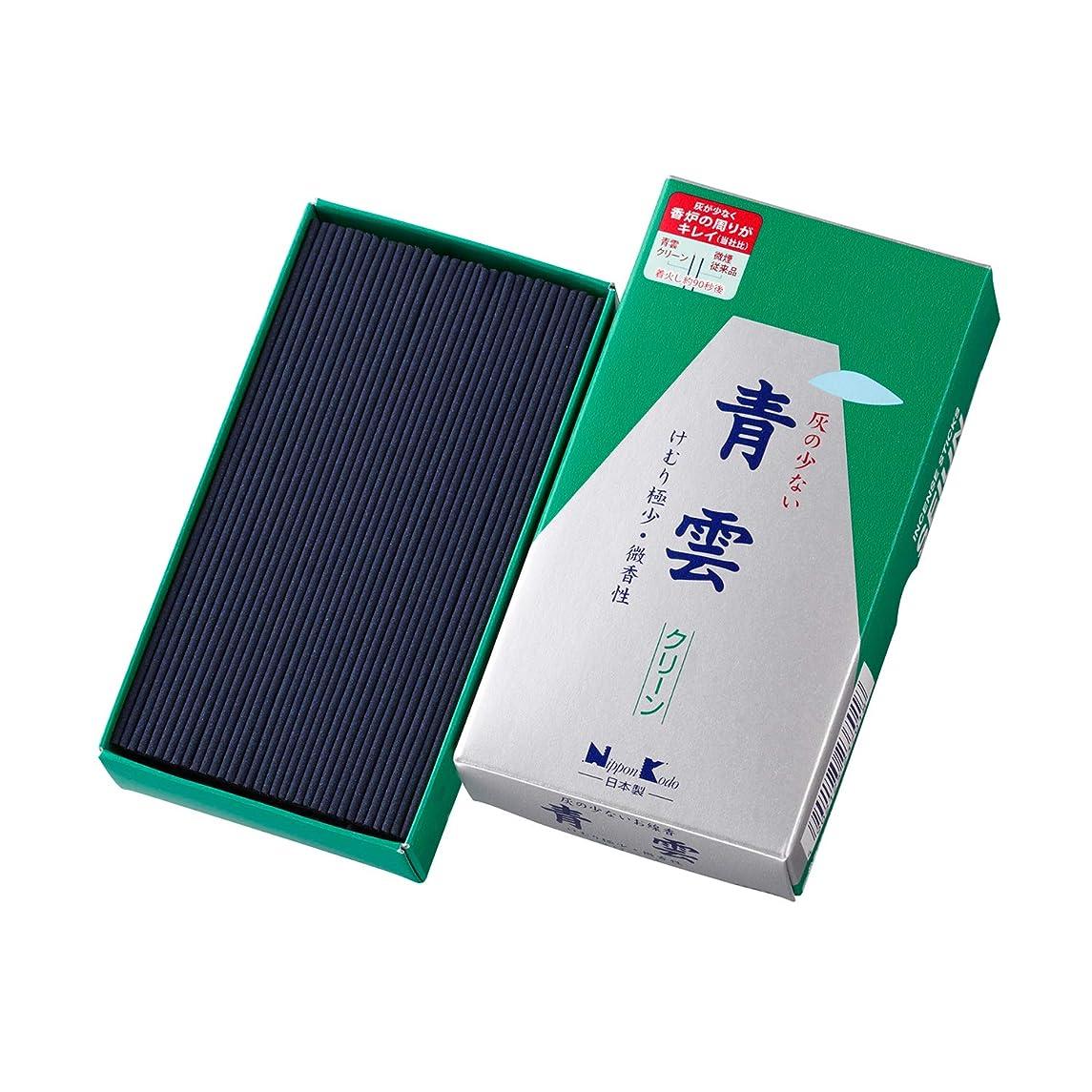 表向きすり減る繊維青雲 クリーン バラ詰 130g