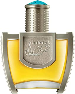 FADEITAK, Eau de Parfum 45mL | Intense Amber, Pepper and Musk Perfume for Men and Women with hints of Wood at its Base | by Oud Artisan Swiss Arabian | Spray Cologne | Tribute to Eternal Selfless Love