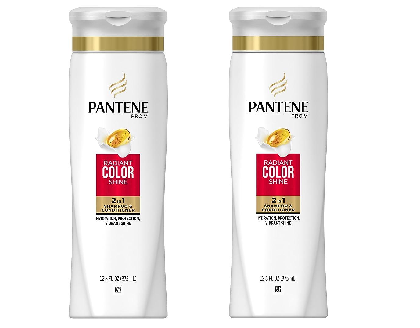 知人割合シェルターPantene プロVラディアン色鮮やかな輝きを放つドリームケアの2in1シャンプー&コンディショナーシャイン12.6オズ(2パック) 12.6オンス(2パック) プロV色リバイバル磨きの2in1シャンプーとコンディショナー