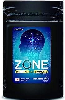 ZONE カフェイン テアニン配合でこれまでに体験したことのないゾーンへ 集中サプリ スマートサプリ 仕事 テレワーク 勉強 受験 眠気覚ましに最適 ハードカプセル 安心の国産 90粒 30日分 イチョウ葉エキス