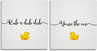 Renditions Gallery You're The You're The One Rubber Ducky Bathroom Décor Set of 2 Gallery Wrapped Canvas Wall Art, 16x16, Set