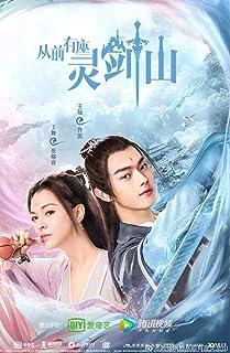 中国ドラマ『霊剣山』DVD-BOX 從前有座靈劍山 王陸 許凱 シューカイ 全話 中国盤