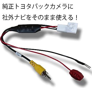 【Gn065】トヨタ 純正 バックカメラ をトヨタ・ダイハツ・イクリプス等の(市販ナビ)社外ナビ に 変換する コネクター バックカメラアダプター NEW設計に変更しております