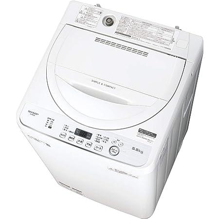 シャープ SHARP 全自動洗濯機 幅56.5cm(ボディ幅52.0cm) 5.5kg ステンレス槽 ホワイト系 ES-GE5D-W