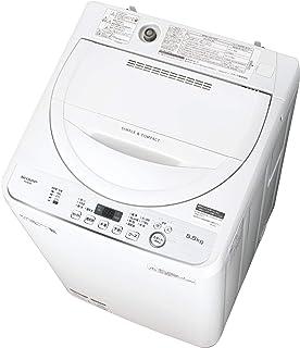 シャープ SHARP 全自動洗濯機 幅56.5cm(ボディ幅52.0cm) 5.5kg ステンレス槽 ホワイト系 ES-GE5D-W...
