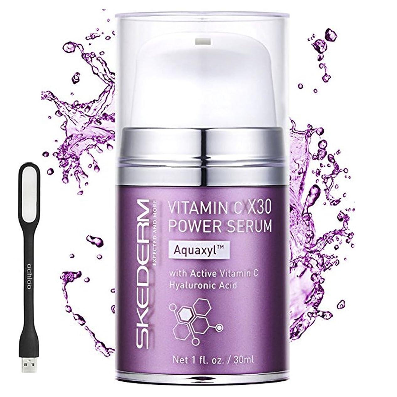 コーンラビリンストランスミッションSkederm New Vitamin C X30 Power Serum. Hyaluronic Acid with Aquaxyl. 新しいビタミンC X30パワーセラムAquaxyl を含むヒアルロン酸 50ml Ochloo logo tag usb led