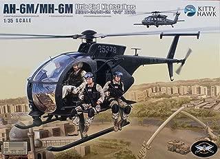 Kitty Hawk KTH50002 1:35 AH-6M / MH-6M Little Bird Nightstalkers with Figures [Model Building KIT]