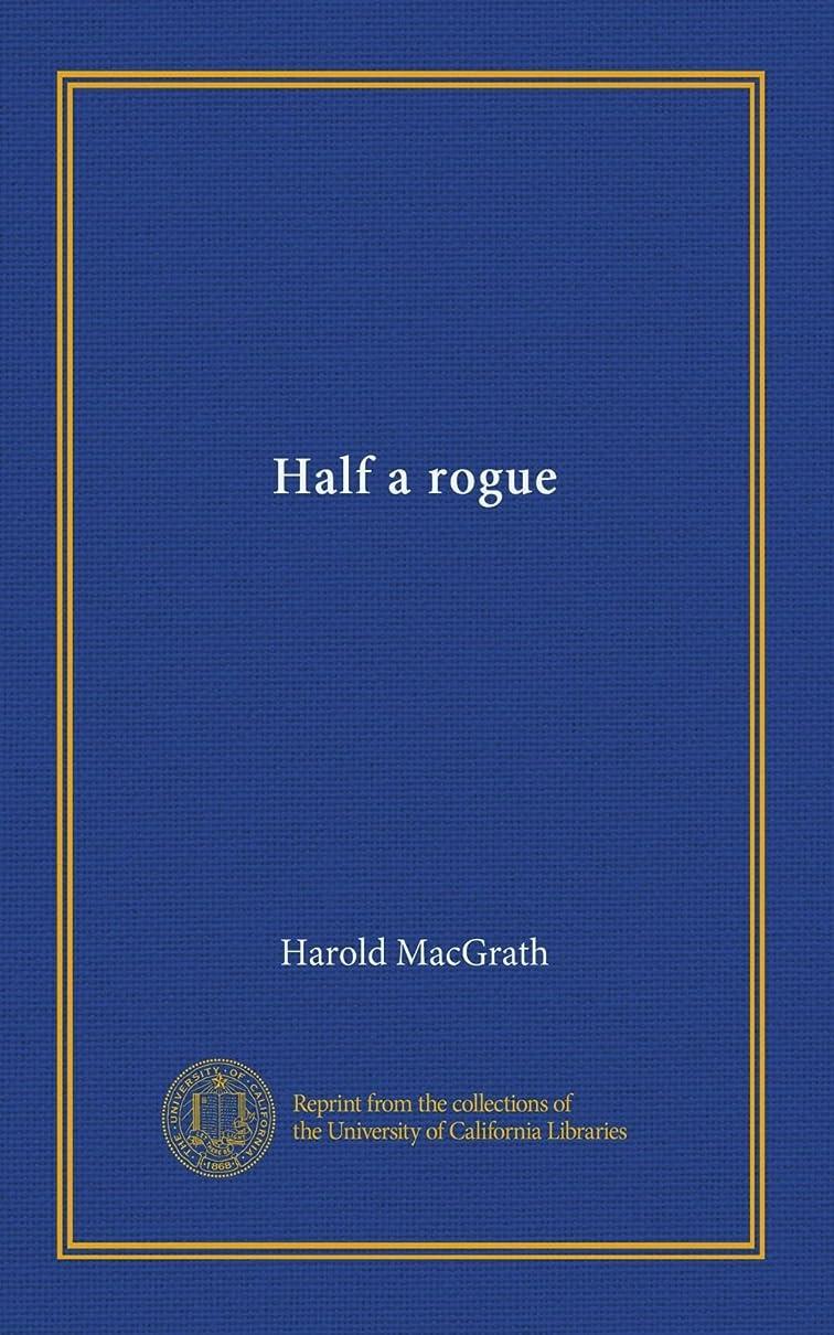 むしゃむしゃ与えるそよ風Half a rogue